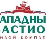 """ЖК """"Западный бастион"""" в Можайск"""
