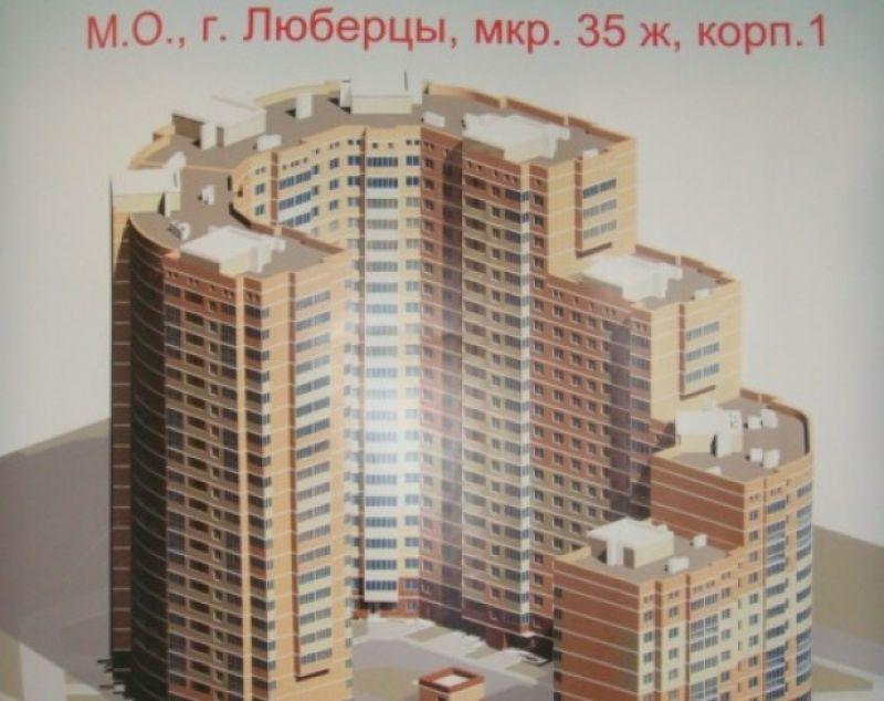 г. Люберцы, мкр. 35Ж | Люберцы