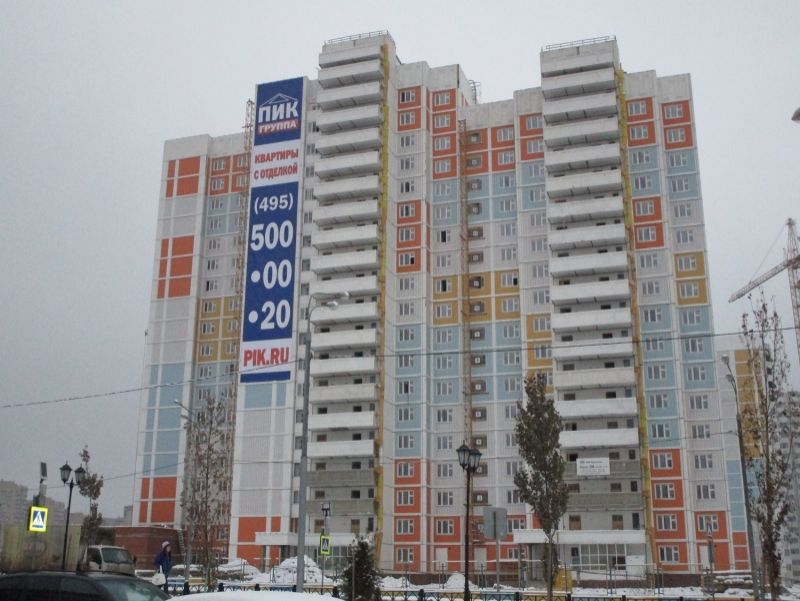 ЖК «Ярославский» | Мытищи