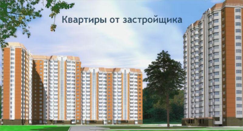 """Жилой комплекс """"Бриз""""   Орехово-Зуево"""
